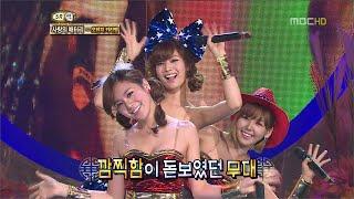 Orange Caramel (오렌지캬라멜) - Love Battery (사랑의 배터리) - MBCHD Idol Trot War (Cover) 22/09/2010