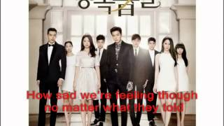Heirs OST - Love is - English Version