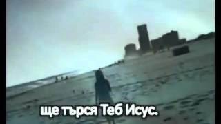 """""""Давам свойто сърце"""" Християнски песни,Караоке на Български"""