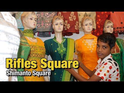 Rifles Square