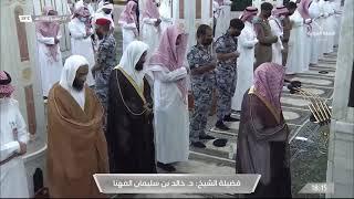 صلاة المغرب من المسجد النبوي الشريف - تلاوة الشيخ خالد بن سليمان المهنا