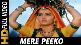 Mere Peeko Pawan Kis Gali Le Chali | Lata Mangeshkar | Ghulami 1985 Songs | Reena Roy