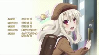 Fate/kaleid liner PRISMA☆ILLYA ED