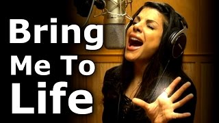 Bring Me To Life – Evanescence – Amy Lee – Cover – Sara Loera – Ken Tamplin Vocal Academy