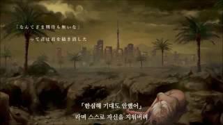 【SeeU】 시간의 비, 최종전쟁/時ノ雨、最終戦争 (Korean Cover/한국어 커버)