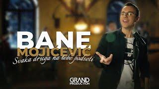 Bane Mojicevic - Svaka druga na tebe podseti - (Official Video 2014.)