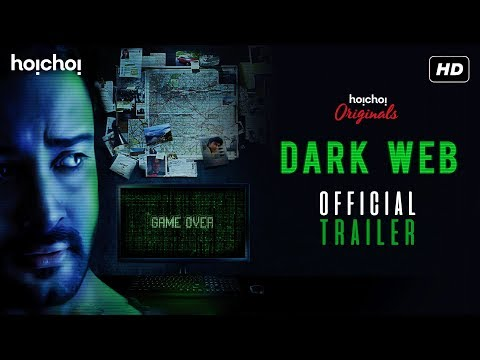 Download thumbnail for Dark Web | Official Trailer | Web-Series
