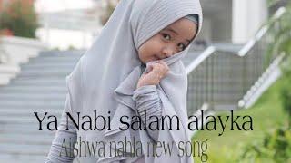 Ya nabi salam alayka aishwa Nahla ( official ) beautiful Arabic nasheed 2019