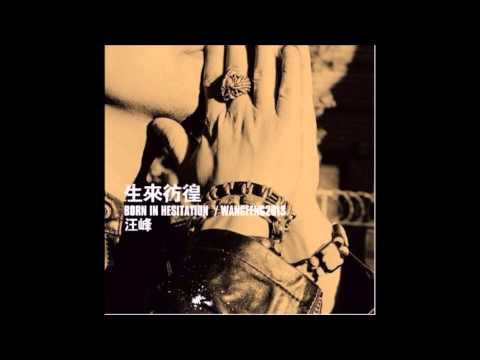 -2013-cherrychenwang