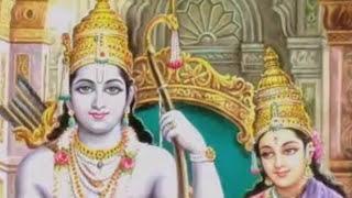 श्री राम, जय राम, जय जय राम