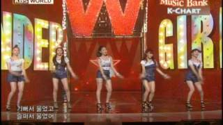 [Music Bank] Wonder Girls Come Back Special -2 Different Tears (2010.5.21) width=