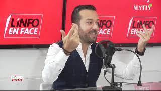 """Anas El Filali : """"Les GAFA ont volé le pouvoir aux gouvernements"""""""