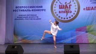 Валерия Точёная - Обернитесь