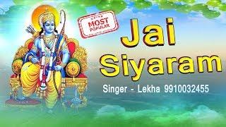 श्री राम जी के हिट भजन : Jai Siya Ram || Lekha || Popular Shree Ram Bhajan
