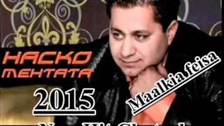 Drago Aleksiev & Nasko Mentata Chatarka (2015) Official
