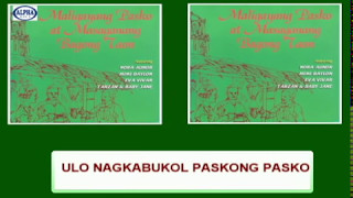 Tarzan & Baby Jane Pasko Ng Ninong Ko with lyrics