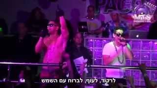 Gusttavo Lima Ft. Dyland & Lenny - Balada Boa (Remix) (HebSub) מתורגם