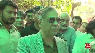 Lahore   CJP Saqib Nisar visits Fountain House to celebrate Eid   16 June 2018   92NewsHD