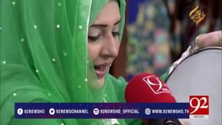 Rehmat-e-Ramazan (Iftaar Transmission) 20-06-2017 - 92NewsHDPlus
