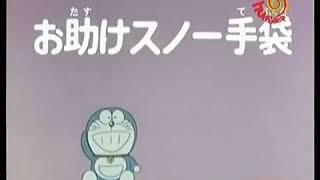 Doraemon In Tamil Episode 1
