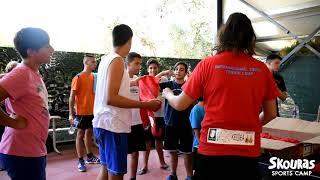 Skouras Camp Γ' Περίοδος | Ping Pong Summer Camp Τουρνουά