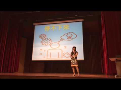 10 李佩燕老師學思達行政團隊 新民國小中年級導師 - YouTube