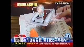 餅乾盒藏3D哆啦A夢! 買回台卻「不動」