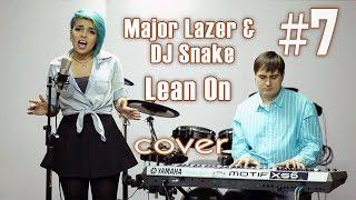 Major Lazer & DJ Snake - Lean On | Jam Band cover (Live)