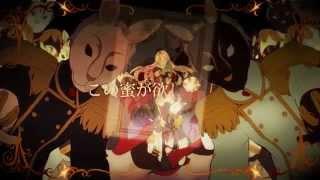 【歌幡メイジ】Queen of Heart【UTAUカバー】
