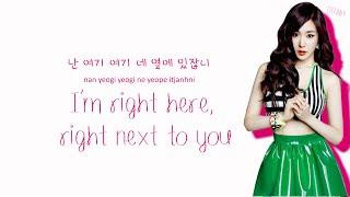 Girls Generation -  Lion Heart {Color coded lyrics Han|Rom|Eng}