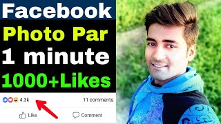 How to get fb likes videos / Page 2 / InfiniTube