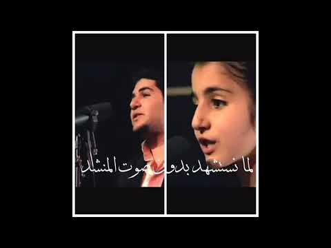 لما نستشهد _ ديمة و محمد بشار _ بدون صوت المنشد _ ( تصميمي )