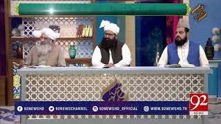 Subh E Noor - 29 November 2017 - 92NewsHDPlus