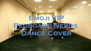 Alphabeat Dance Cover - Emoji VIP Pegboard Nerds