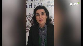 Fondation HEM : Lancement de la 21e édition de l'Université Citoyenne