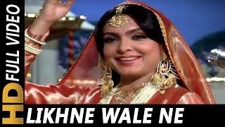 Likhne Wale Ne Likh Daale | Lata Mangeshkar, Suresh Wadkar | Arpan 1983 Songs | Jeetendra, Reena Roy