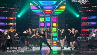 [K-Chart] #6 Return - Koyote (2010.7.9 / Music Bank)
