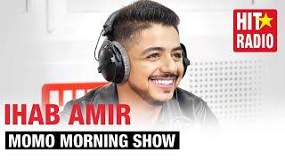 MOMO MORNING SHOW - IHAB AMIR ⎜03.12.18