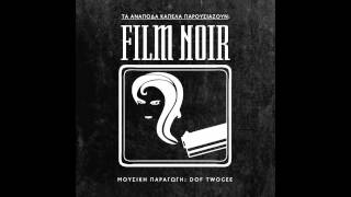 FILM NOIR - 17. TO ONOMA THΣ