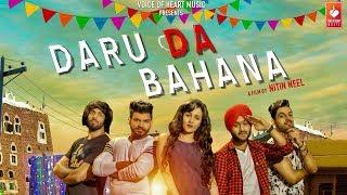 Daru Da Bahana   Happy Randhawa, Riya Mavi   Shobayy   Nitin Neel   Punjabi Songs 2018   DJ Songs