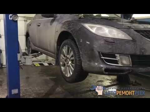 Ремонт рулевой рейки Mazda 6 GH - (Отчет)