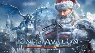 Kvk 19.01.19. King of avalon 🤴