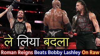 Roman Reigns vs Bobby Lashley RAW 24th July 2018 Highlights Hindi - Brock Lesnar vs Roman Reigns