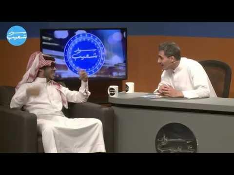 سوار شعيب   الحلقة الثالثة: فيحان يعتقد أن متحف الطيران .. مطار !