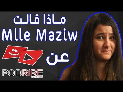وفاء معلم melle maziw  في تصريح لموقع بودكاست آرابيا حول podrire