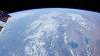 Terra vista de cima