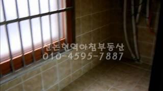 [보/월/관:85/80/5 기준가:8000]강남반포동추천원룸풀옵션,단기임대8평