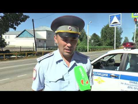 Безопасность детей на дорогах