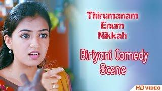 Thirumanam Ennum Nikkah Tamil Movie - Biriyani Comedy Scene width=