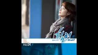 Ben-You (Healer OST)